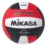 Mikasa Competition Game Ball