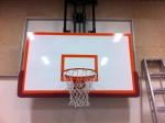 Rectangle Steel Backboard (Target)