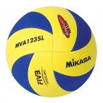 Mikasa Super Lightweight Volleyball